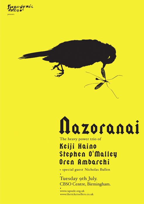 nazoranai_eventweb